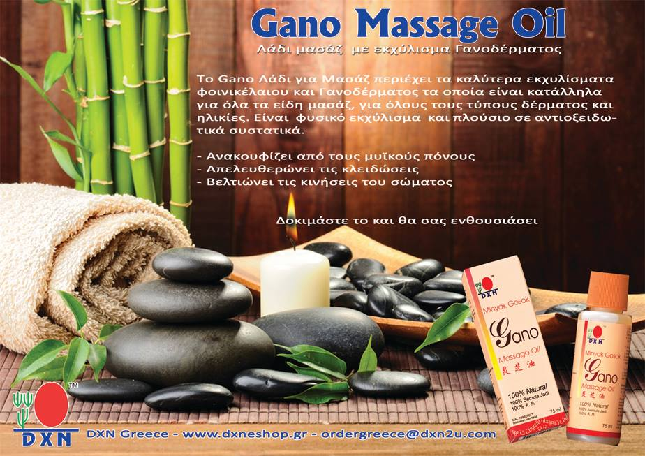 Gano Massage Oil