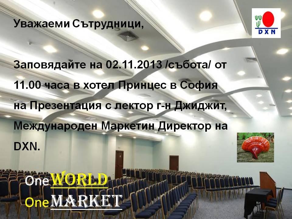 presentation_princes_960