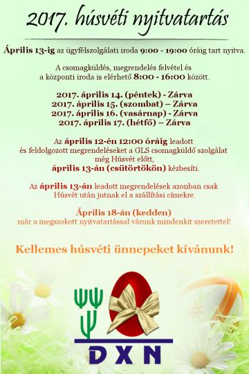 2017hsvtinyitvatarts_540