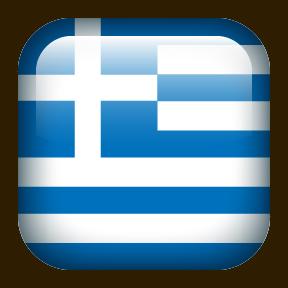 DXN Görögország