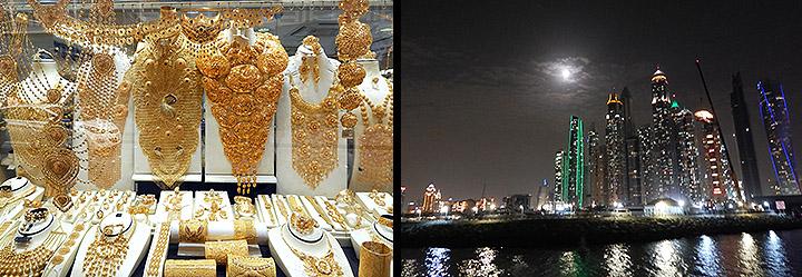 arany piac gold souk