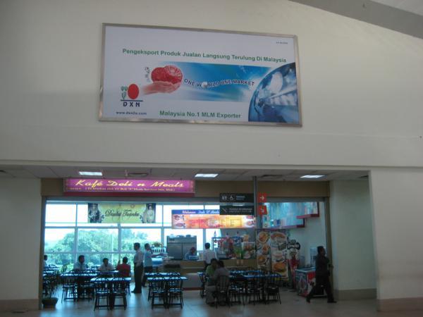 Aeroporto Alor Setar